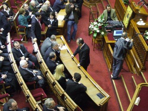 boc-ministri